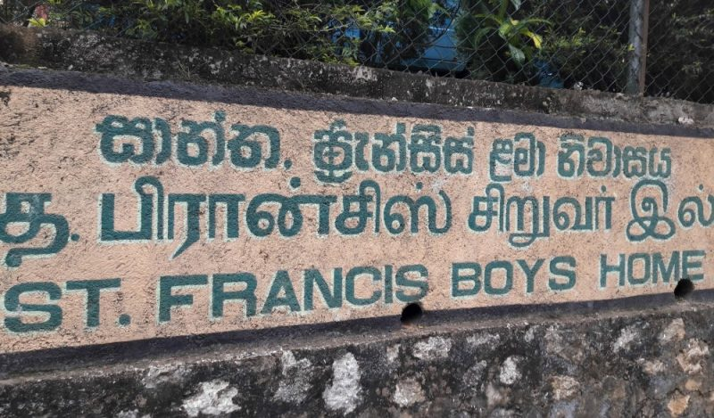 Sri Lanka boys orphanage